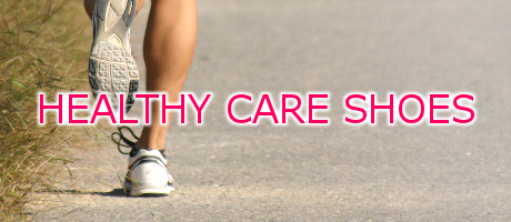 healthy-care-shoes-logo
